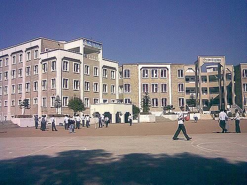 The City School (H-8), Islamabad - Paktive