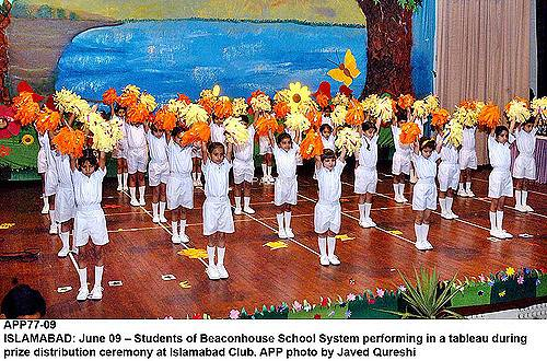 Beaconhouse School, Islamabad - Paktive