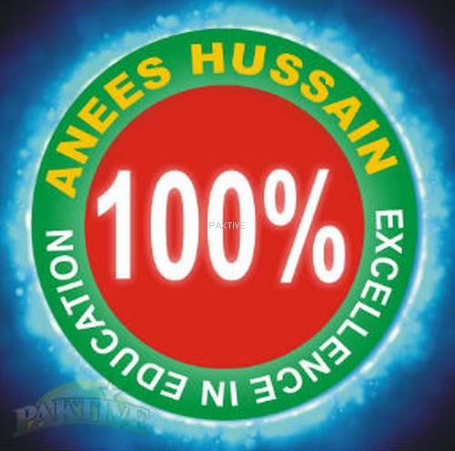 Anees Hussain Coaching Centre (Gulshan), Karachi - Paktive