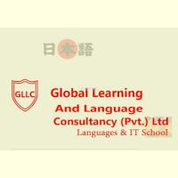Global Learning & Languages Consultancy, islamabad
