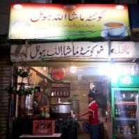 Quetta Mashallah Cafe, karachi