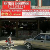 Khyber Shanwari Restaurant, islamabad