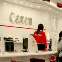 Canon Sales & Service Centre (Gulberg), Lahore - Paktive