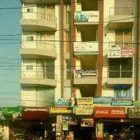Subhan Mall, lahore