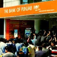 Bank of Punjab (Chauburji), lahore
