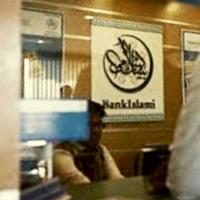 BankIslami (Defence 5), karachi
