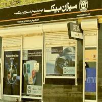 Meezan Bank (Manghopir), karachi
