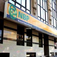 National Bank (Gulshan 3), karachi