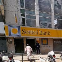 Soneri Bank (New Karachi), karachi