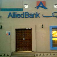 Allied Bank (Hill Park), karachi