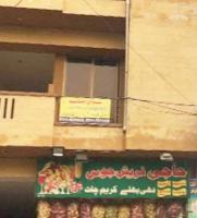 Haji Fresh Juice (Johar Town), lahore