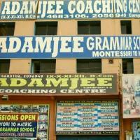 Adamjee Coaching Centre, Karachi - Paktive