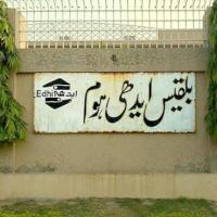 Bilquis Edhi Home (Township), Lahore - Paktive